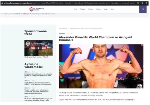 Арбитражный царь горы Котвицкий помогает чемпиону-рейдеру Гвоздику