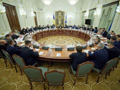 15 октября состоится заседание СНБО