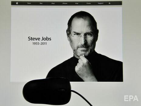 Со смерти Джобса прошло 10 лет. Apple почтила память своего основателя
