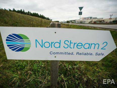 В НАК «Нафтогаз» призвали Еврокомиссию присоединиться к дебатам по «Северному потоку – 2»