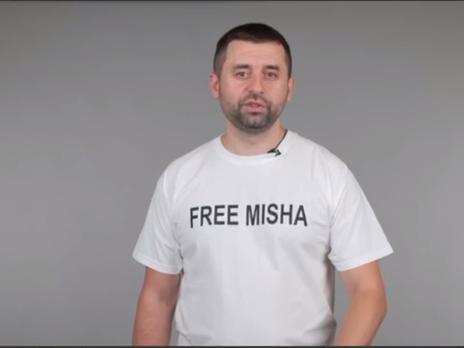 «Free Misha». Арахамия записал видеообращение, в котором потребовал немедленно освободить Саакашвили
